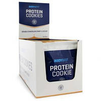 Body Fit Protein Cookies 50 g (Almond Cookie)