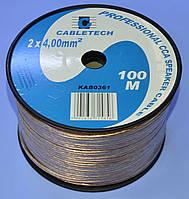 Кабель акуст. CCA прозрачный 2х4,00мм кв. Cabletech KAB0361  /бухта 100м