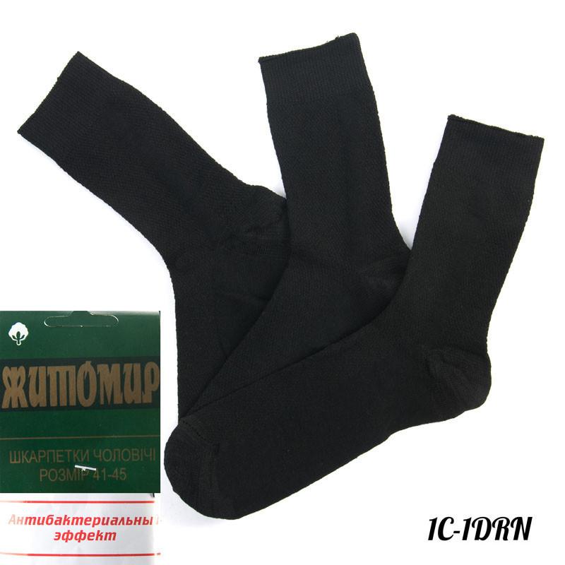 Антибактериальные носки мужские сетка Житомир Украина 1C-1DRN