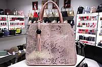 Женская кожаная сумка Galanty 10149B/MXA pink