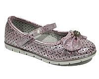 Летние детские туфли с перфорацией для девочки, JONG•GOLF pink, 26-29