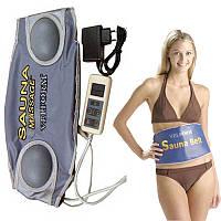 Пояс сауна Велформ Sauna Massage Velform, Пояс с эффектом сауны и массажа, Вибрационный пояс