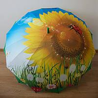 Яркий женский зонт-трость 7894/3, фото 1