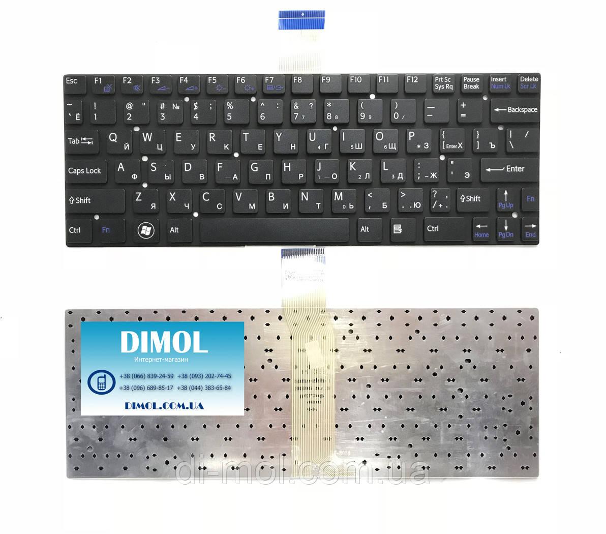 Оригінальна клавіатура для ноутбука Sony Vaio T11, SVT11 series, rus, black