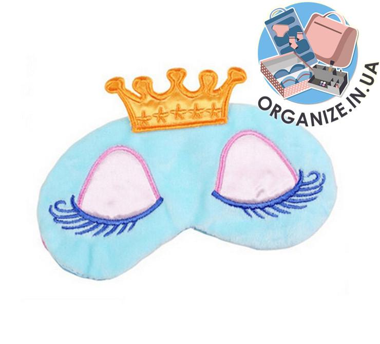 Маска для сна \ повязка для глаз Princess (голубой)