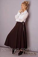 Длинная черная юбка Леся Украинка Малури