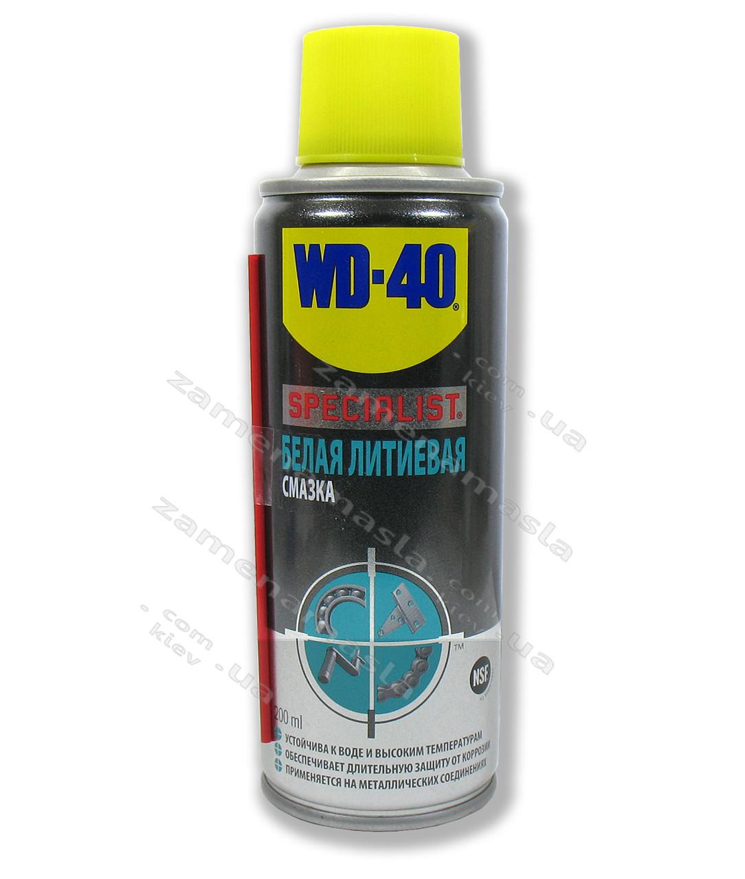 WD-40 specialist - белая литиевая