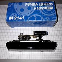Ручка дверей зовнішня права Москвич 2141