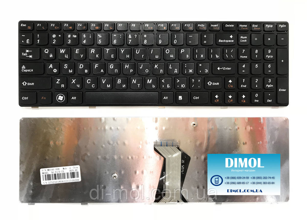 Клавиатура для ноутбука Lenovo IdeaPad Y570 black, ru