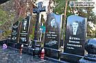 Гранитный памятник № 70, фото 2