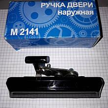 Ручка дверей зовнішня ліва Москвич 2141