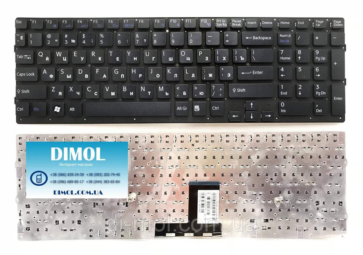 Оригинальная клавиатура для ноутбука Sony Vaio VPC-EC series, black, ru
