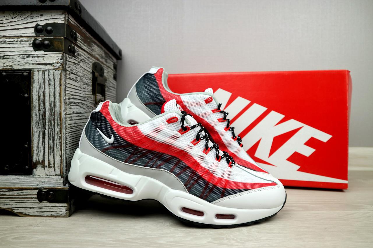 Мужские кроссовки Nike AirMax 95 (белые), ТОП-реплика