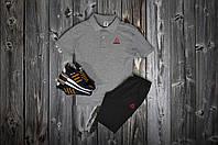 Комплект Поло + шорты Reebok, серый - черный