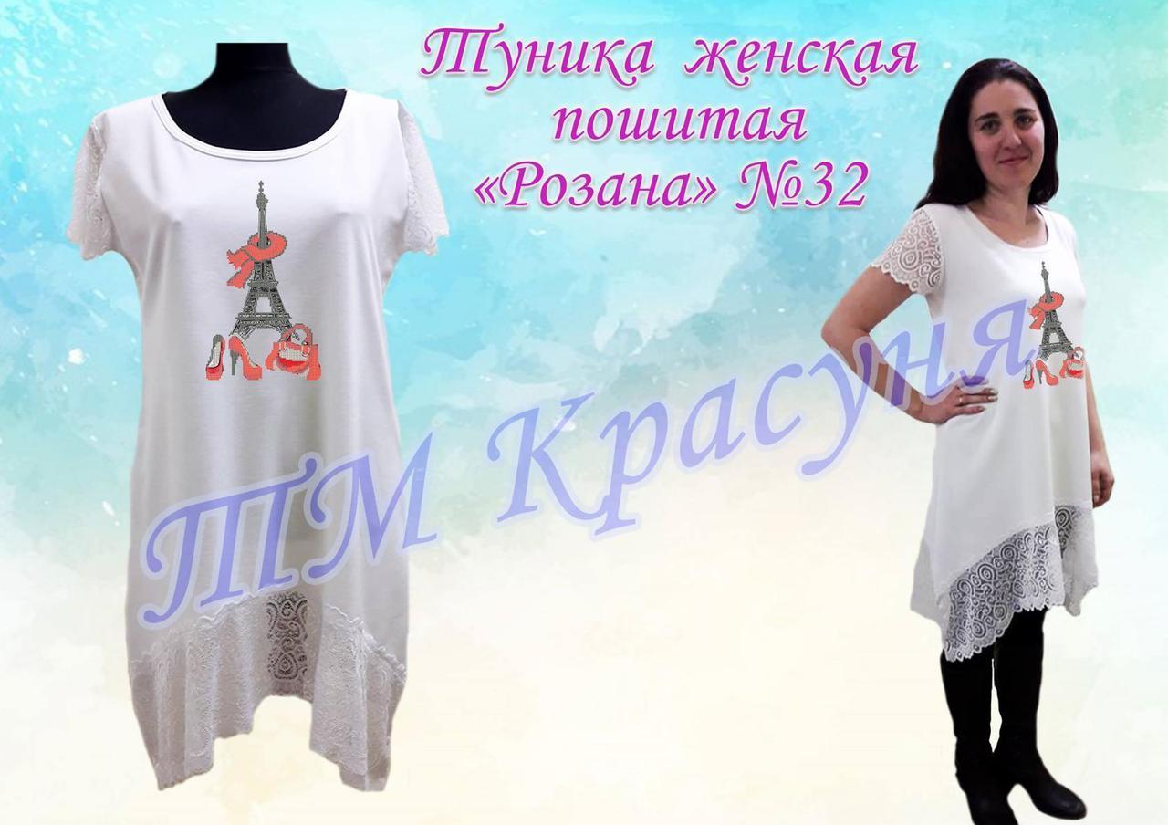 Розана-32 Пошитая туника - заготовка для вышивания