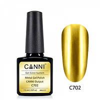 CANNI Зеркальный гель-лак №702 (золото), 7.3 мл