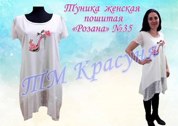 Розана-35 Пошитая туника - заготовка для вышивания , фото 2