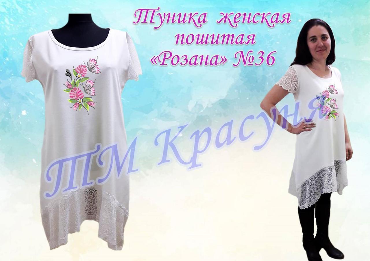 Розана-36 Пошитая туника - заготовка для вышивания