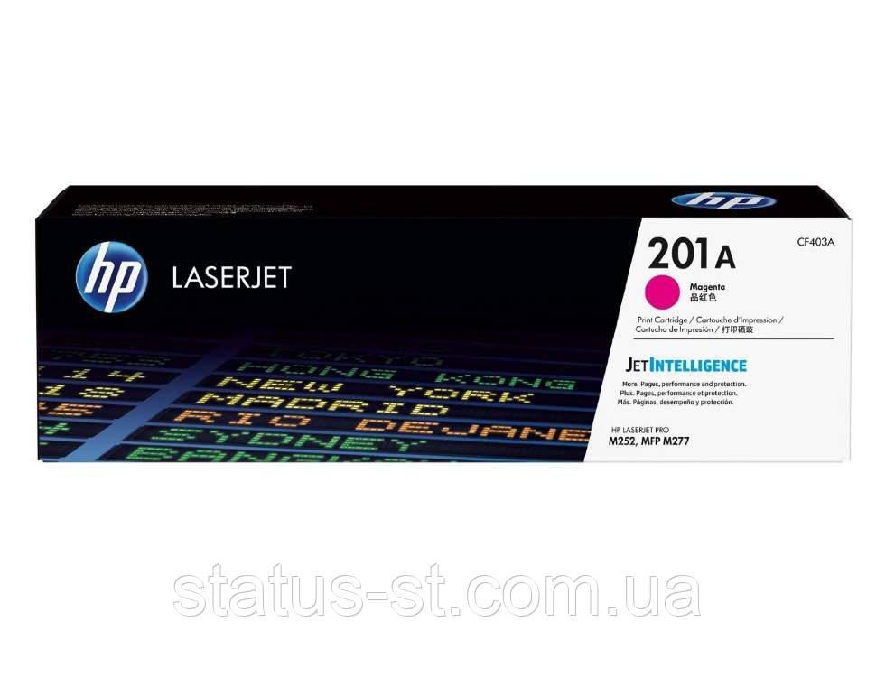 Заправка картриджа HP 201A Magenta CF403A для принтера Color LJ Pro M277dw, M277n, M252dw, M274n, M252