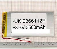 Аккумулятор универсальный 0366112 (Li-ion 3.7В 3500мА·ч), (112*66*3 мм)