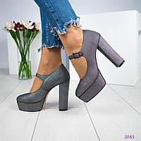 Туфли кожа хамелеон