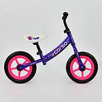 Велобег для ребенка от 2 лет Corso