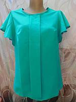 Стильная  женская блузка Роберта  размеров от 44 до 50 в интернет магазине для девушек
