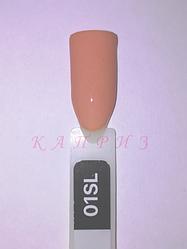 Гель-лак для ногтей KODI SALMON 01SL, оттенок лососевого 8мл