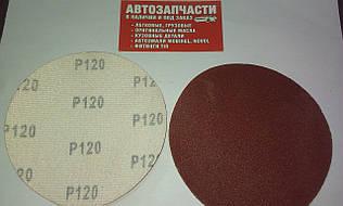 Наждачная бумага, круг для диска, самоклейка Р120