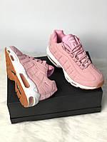 Женские кроссовки Nike Air Max 95 из нат. замши , фото 1