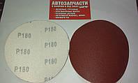 Наждачная бумага, круг для диска, самоклейка Р180