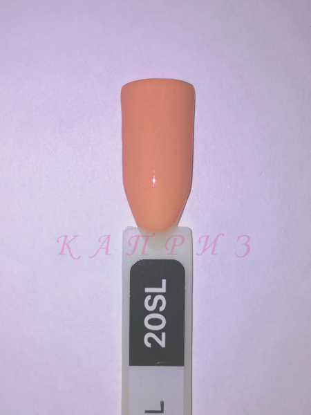 Гель-лак для ногтей KODI SALMON 20SL, оттенок лососевого 8мл