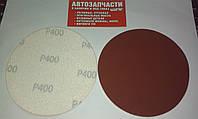 Наждачная бумага, круг для диска, самоклейка Р400