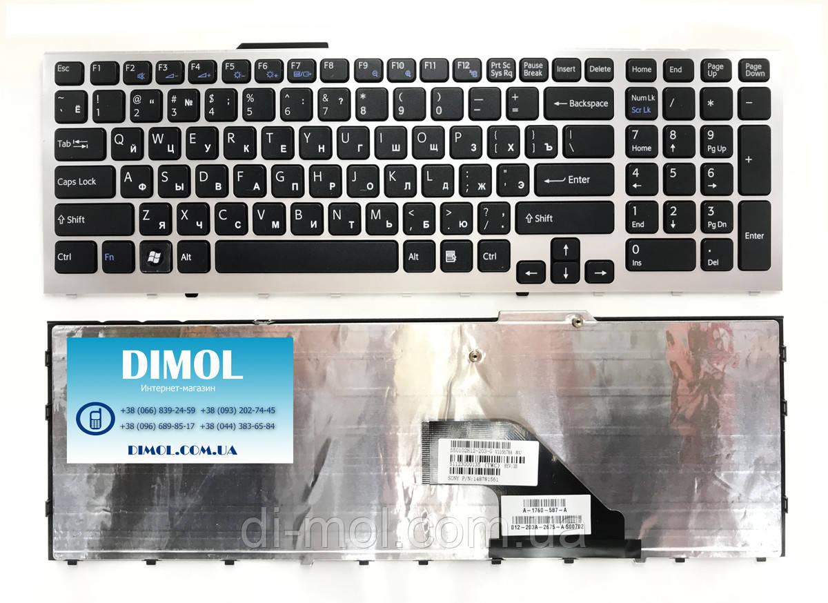 Оригинальная клавиатура для ноутбука Sony Vaio VPC-F11, F12, F13 series, ru, black