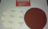 Наждачная бумага, круг для диска, самоклейка Р600