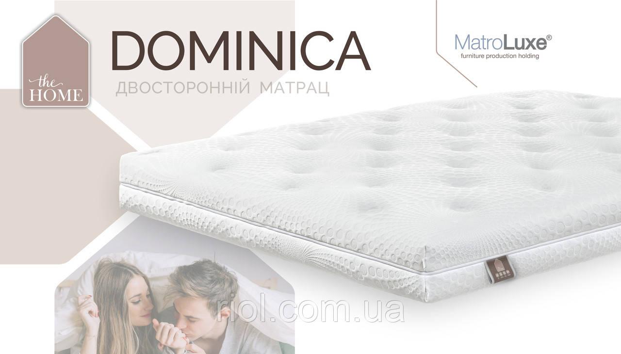 Матрас Dominica / Доминика The HOME