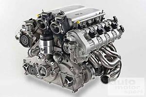 Двигатель (А)