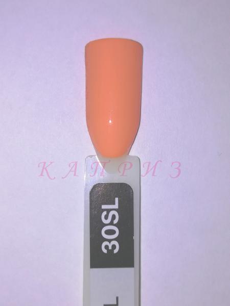 Гель-лак для ногтей KODI SALMON 30SL, оттенок лососевого 8мл