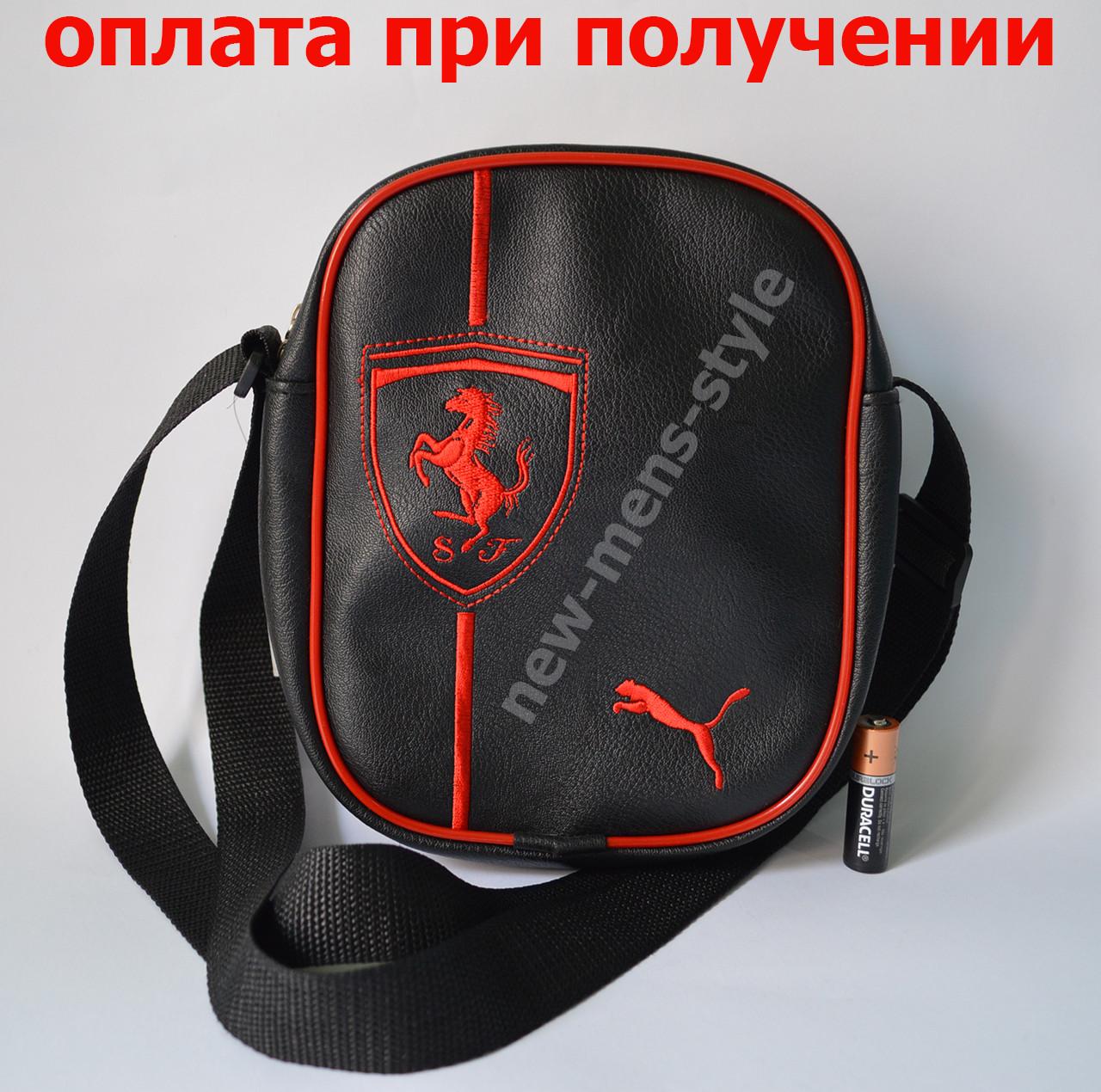 Мужская спортивная кожаная сумка барсетка рюкзак Puma Porsche купить