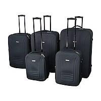 Дорожный набор - чемоданы 5 шт.