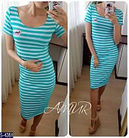Платье S-4381 (42-46) — купить Платья оптом и в розницу в одессе 7км
