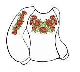 Заготовки женских вышиванок