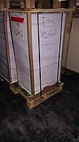 Бумага офсетная UPM Fine 70. 420x600
