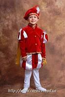 Карнавальный костюм для мальчика Принц