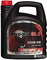 Chempioil Hypoid GLS 80W90 GL-4/5 4л.
