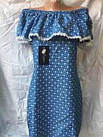 Платье женское летнее длинное оптом