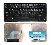 Оригинальная клавиатура для ноутбука Sony Vaio VGN-CS series, black, ru