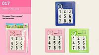 Логічна гра Від 1 до 15 Пятнашки Классические