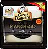 Сыр Манчего  D.O.P  6 мес. 150 г  64%  Carcia Baquero
