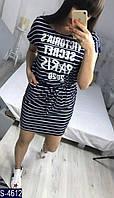 Платье S-4612 (42-46) — купить Платья оптом и в розницу в одессе 7км